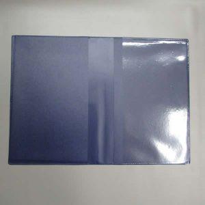 Porta Manual de Automóvel sem papelão [Cód. 0915]